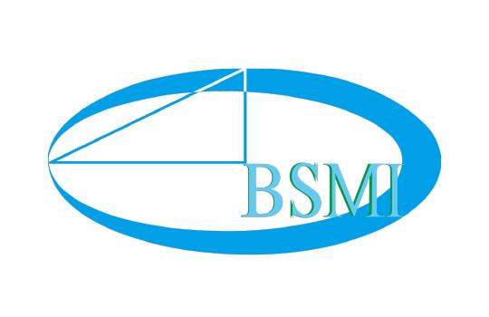 Bureau of Standards, Metrology and Inspection Logo