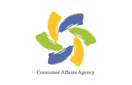 Consumer Affairs Agency Logo