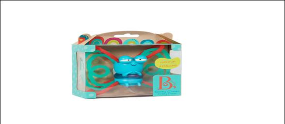 Recalled B. toys Light-Up Firefly Teether Glowy Chews – Firefly Frank
