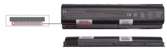 Picture of Recalled Notebook Computer Battery