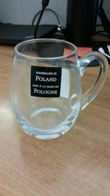 Recalled TJX glass beer mug