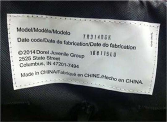 White label with model number on the back of the stroller seat