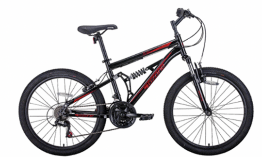 Recalled Ozone 500 Boys' Elevate 24 in Bicycle