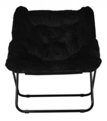Recalled SALT Lounge Chair (black)