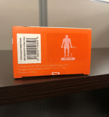 Location of Serial Number – bottom of box