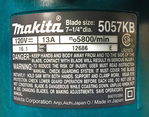 Makita 5057KB circular saw nameplate