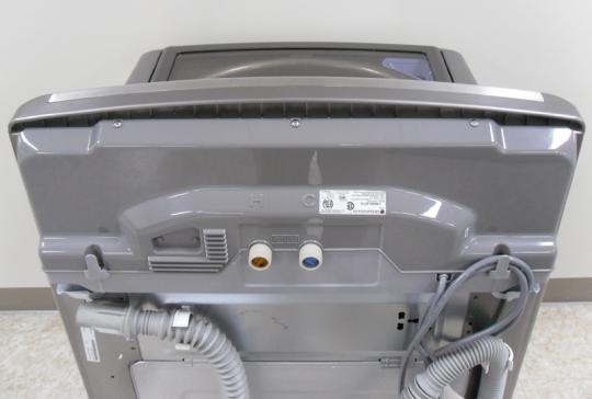 Location of the rating label on the washer