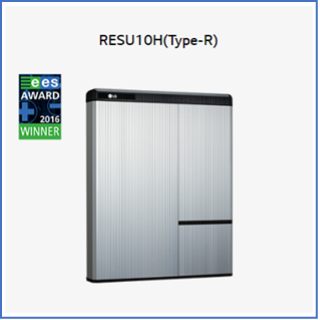 Recalled RESU 10H home battery