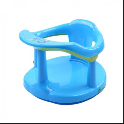 Recalled Frieyss infant bath seat