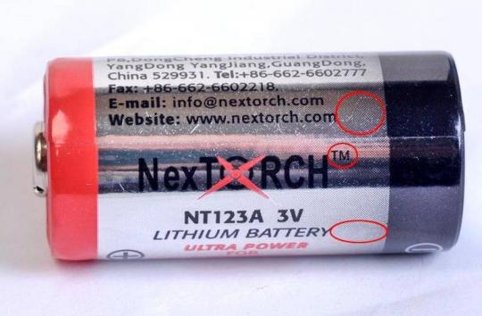 Recalled Battery with ™