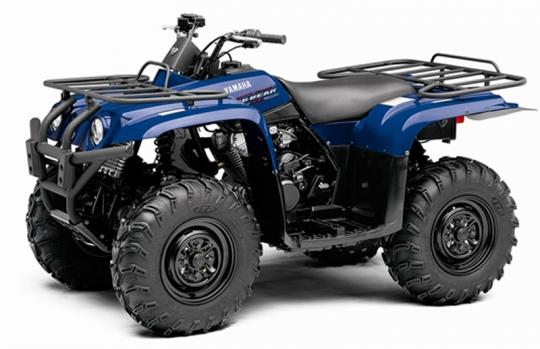 Blue Yamaha Big Bear 400
