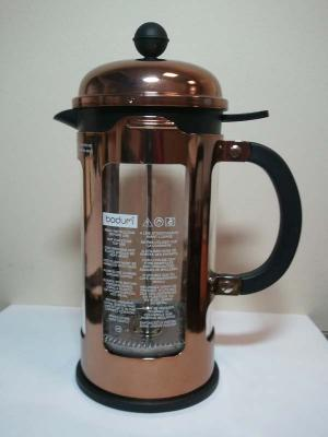 Bodum rose gold Chambord coffee press