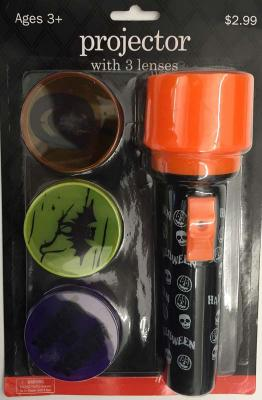 Signature Designs Halloween image projector with three lenses.