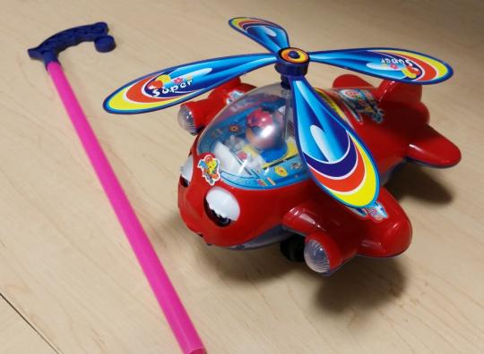 Airplane push toy