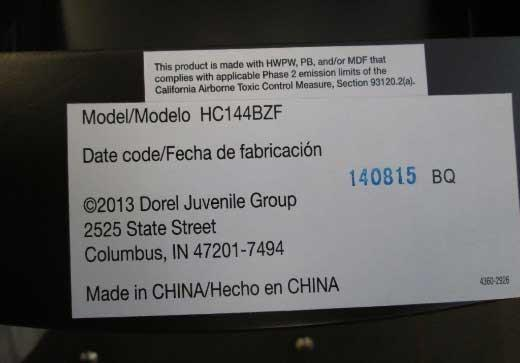 Model number label on Décor Wood highchair