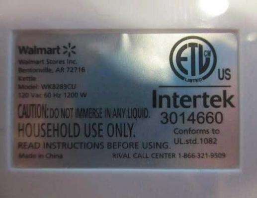 Product label indicating location of model number