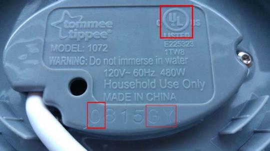 Underside of the Tommee Tippee bottle and food warmer
