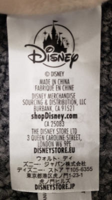 Sewn in label at the base of the toy