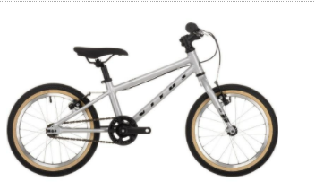 Recalled VITUS Kids Bike (Silver)