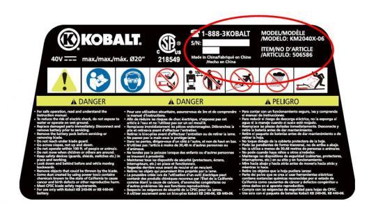 Model number, item number, serial number and date code location on Kobalt lawn mower