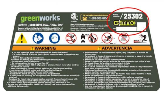 Model number, serial number and date code label on Greenworks lawn mower