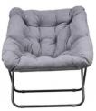 Recalled SALT Lounge Chair (gray)
