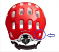 S appears on the back of the recalled helmet