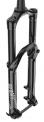 Recalled RockShox Yari suspension fork
