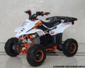 Recalled Venom Mini Madix 110cc HX110D ATV