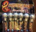 Multiple Rocket