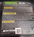 Greenworks Commercial 82-volt chainsaw label