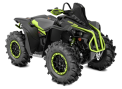 Recalled 2021 Can-Am Renegade X MR 1000R