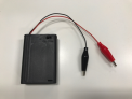 The battery pack included in the Science Expeditions Northern Lights kits